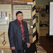 Встреча с С.Г.Блохиным.JPG